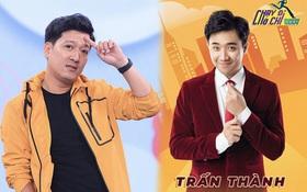 Trường Giang: Lựa chọn hàng đầu thay thế Trấn Thành tại Running Man Việt?