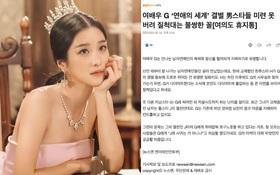 Nhìn Seo Ye Ji kiểm soát Kim Jung Hyun, netizen giật mình nhớ lại tin đồn sao nữ thao túng cả dàn bạn trai, khiến tình cũ tự tử