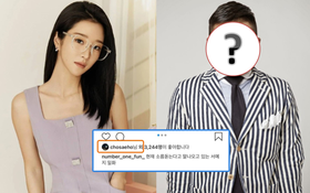 """Sao Hàn đình đám đầu tiên """"thả tim"""" bài đăng bóc phốt Seo Ye Ji, rộ nghi vấn người trong ngành biết rõ sự tình đã lâu"""