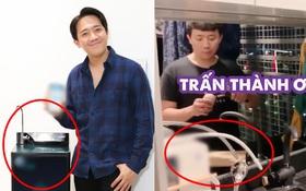 Netizen soi chi tiết tố Trấn Thành trước sau bất nhất: Lên mạng khẳng định dùng hãng A để PR, ở nhà lại xài hãng B, liệu có đáng bị chỉ trích?