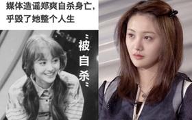 SỐC: Rầm rộ tin Trịnh Sảng tự sát, lộ bản ghi âm và lời khai của Trương Hằng phá huỷ cuộc đời nữ diễn viên