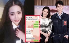 Scandal chấn động bị lật lại: Triệu Lệ Dĩnh vừa sinh con, Phùng Thiệu Phong chui vào vali lén lút đi ngoại tình?
