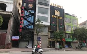 """Ảnh: Quán karaoke, game ở Hà Nội lại """"ngủ đông"""" giữa hè để phòng dịch Covid-19"""