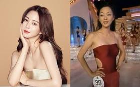 """SỐC: Nữ diễn viên Han Ye Seul bị tố là gái bán dâm, """"đi khách"""" ngay trong đêm đăng quang siêu mẫu gần 20 năm trước"""