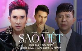 Long Nhật, Quang Hà, Nam Cường nói về tin đồn giới tính trên truyền hình: Người phủ nhận, người lại lấp lửng