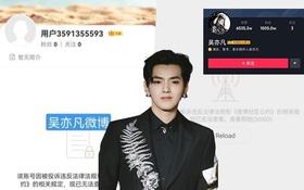 """Nóng: Toàn bộ tài khoản Weibo, Douyin của Ngô Diệc Phàm và studio đã chính thức """"bay màu"""""""
