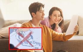 Em Là Niềm Kiêu Hãnh Của Anh có chứa bản đồ đường lưỡi bò, netizen gay gắt tẩy chay ngay lập tức