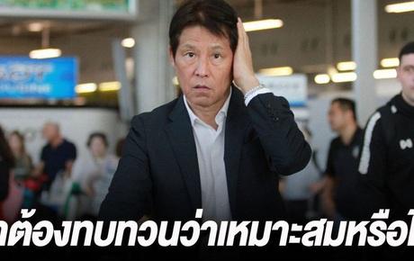 """HLV trưởng đội tuyển Thái Lan lên tiếng về vụ trợ lý có hành vi miệt thị HLV Park Hang-seo: """"Chúng ta cần xem lại bản thân"""""""