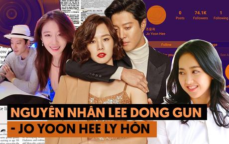 Tất tần tật nguyên nhân gã sát gái Lee Dong Gun ly hôn: Từ chuyện bắt cá 2 tay với Jiyeon, làm vợ òa khóc đến thái độ cực phũ