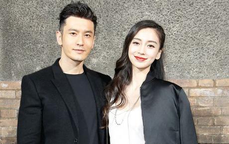 Biến căng Cbiz: Công ty giải trí đình đám bị nghi ngờ rửa tiền, vợ chồng Angela Baby - Huỳnh Hiểu Minh vội vã tháo chạy