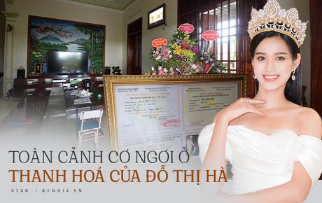 Độc quyền: Cận cảnh phòng riêng và loạt bằng khen của Hoa hậu Việt Nam Đỗ Thị Hà bên trong cơ ngơi rộng hàng trăm m2 ở Thanh Hoá