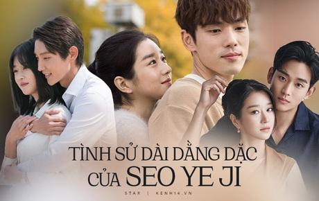 """Tình sử rối ren của """"điên nữ"""" Seo Ye Ji: Dính hint từ Yunho đến Lee Jun Ki, yêu anh họ Kim Soo Hyun rồi gây sốc vì mối tình kiểm soát chấn động"""
