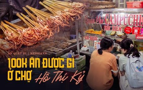 """Gọi chợ Hồ Thị Kỷ là """"vũ trụ ăn uống"""" giữa Sài Gòn vì muốn tìm món nào cũng có, ăn no ngập mặt mà tốn chưa tới 100k"""