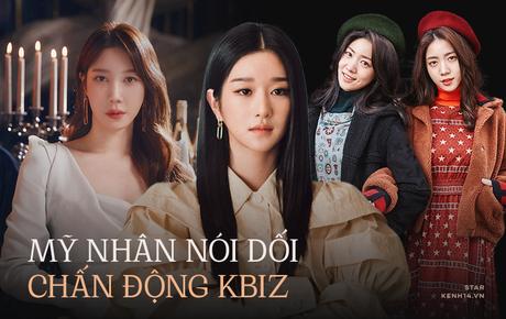 """Mỹ nhân nói dối chấn động Kbiz: """"Bà cả Penthouse"""" Lee Ji Ah lừa cả xứ Hàn, liên hoàn phốt của Seo Ye Ji chưa sốc bằng vụ cuối"""