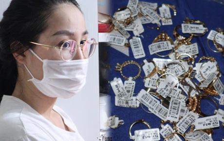 Cận cảnh khám xét nhà trọ của nữ nhân viên trộm 2.380 nhẫn vàng trị giá gần 10 tỷ: Thu giữ hàng trăm giấy tờ cầm đồ