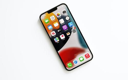 iOS 15.1 chính thức ra mắt: Sửa nhiều lỗi khó chịu trên iPhone, người dùng nên cập nhật ngay!