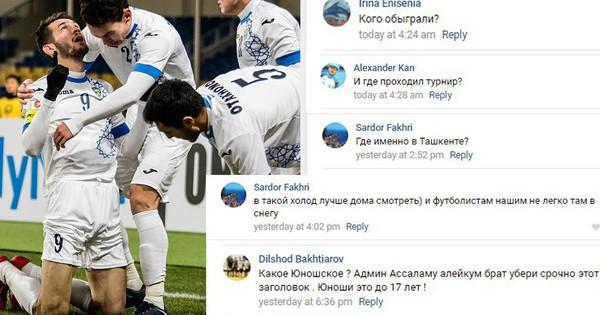 Dù Uzbekistan vô địch, cư dân mạng nước này vẫn ngơ ngác không biết trận đấu diễn ra ở đâu, đá với ai?