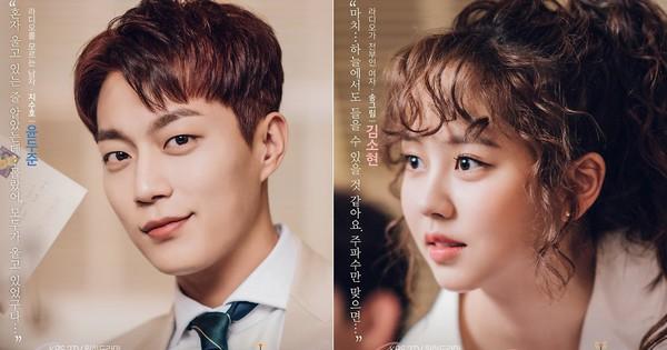 """""""Radio Romance"""" khởi đầu tương đối, Yoon Doo Joon và Kim So Hyun được khen ngợi"""