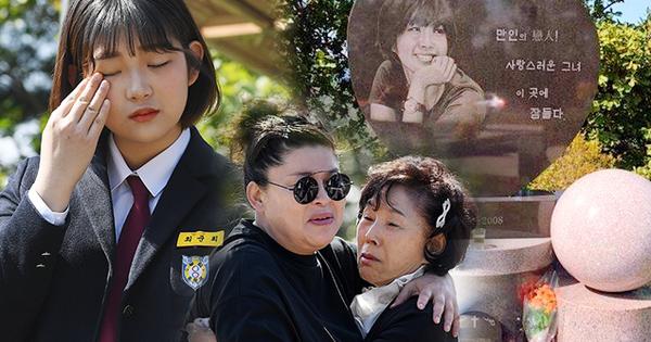 Nhân lễ tưởng niệm 10 năm Choi Jin Sil tự tử, con gái xúc động: ''Mẹ à, mỗi ngày con đều nhớ mẹ dù biết mẹ luôn ở đó''