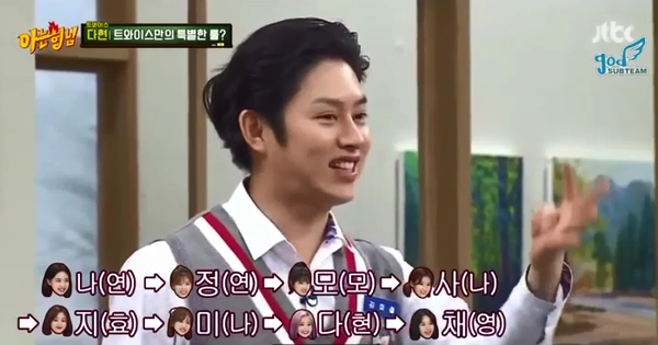 """Không hổ danh """"fan cuồng"""", Heechul nhớ đúng hết bảng xếp hạng theo tuổi của TWICE"""