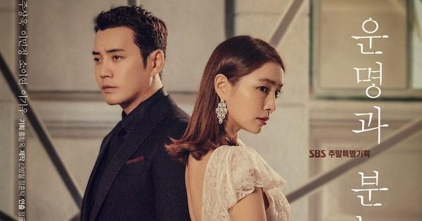 Thêm một phim Hàn xịn sắp lên sóng đường đua truyền hình cuối năm: Fate and Furies!