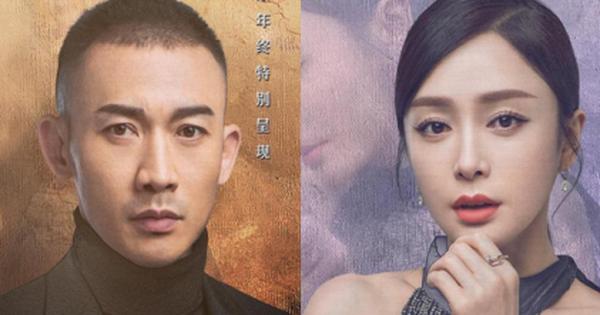 """Sau cơn sốt """"Diên Hi Công Lược"""", Nhiếp Viễn – Tần Lam cùng khoe diễn xuất trong phim ngắn danh giá """"Biểu Diễn Đẹp Nhất"""""""