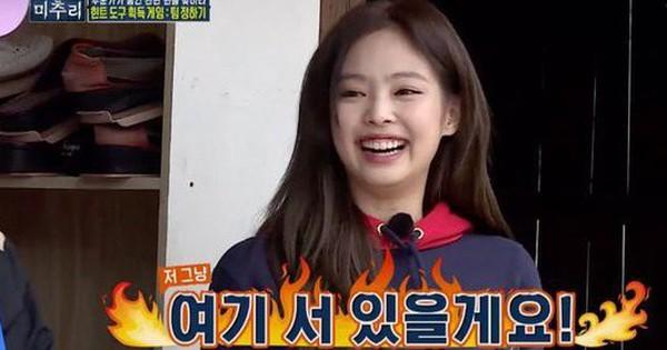 Đây là lời đe dọa của bố Yang nếu Jennie (BLACKPINK) dám nói về chuyện yêu đương!