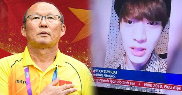 Bá đạo như fanboy từ Kbiz - Sungjae (BTOB): Gửi clip cổ vũ HLV Park Hang Seo và Việt Nam... trên đường đến Malaysia