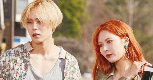 Chuyên mục dạy Sao tiêu tiền: Netizen Hàn khuyên Hyuna hãy vỗ béo bạn trai cò hương thay vì đi mua đồ giá 7 đô