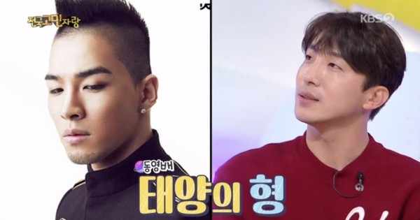 Anh trai Taeyang muốn kết hôn vì cảm thấy cô đơn đến mức phải nói chuyện với... TV