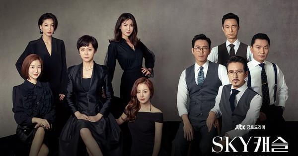 """Giải mã sức hút """"Sky Castle"""": Dự án chỉ sau một đêm đã vượt mặt phim của Kim Yoo Jung và lọt top dẫn đầu lượt xem có gì hot?"""