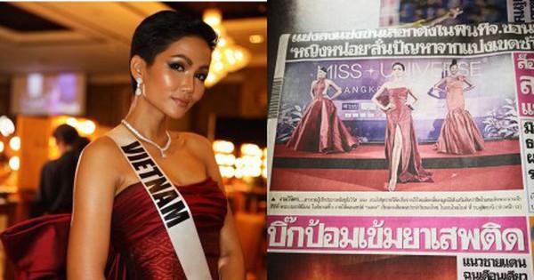 H'Hen Niê tiếp tục khẳng định phong độ, xuất hiện nổi bật trên báo giấy Thái Lan
