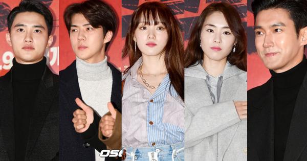 D.O. mời 40 sao Hàn đến sự kiện khủng: EXO và Lee Kwang Soo chiếm spotlight, Lee Sung Kyung đọ sắc với dàn mỹ nhân