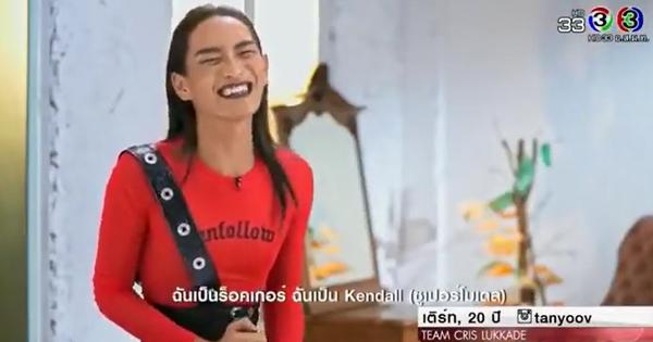 """Chán giống Naomi Campbell, nam thí sinh """"The Face Thái"""" đòi làm… Kendall Jenner"""