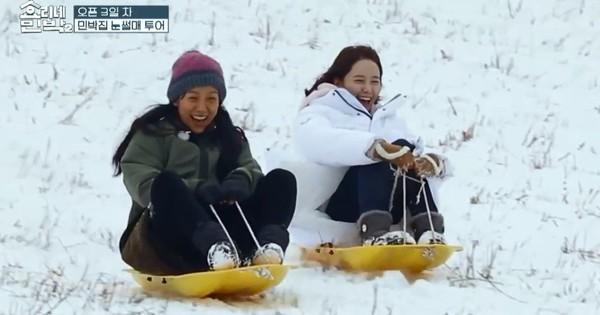 Yoona (SNSD) cười tít mắt khi trượt tuyết cùng đàn chị Hyori