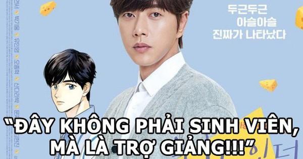 """Bản điện ảnh tung poster dìm hàng, fan """"Cheese in the Trap"""" xin Park Hae Jin thôi làm sinh viên"""
