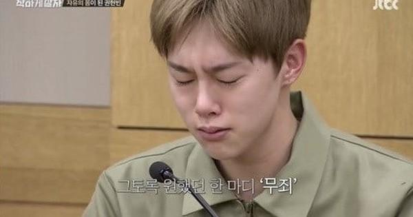 """Hot boy """"Produce 101"""" bật khóc khi bị kết tội trong show nhà tù"""