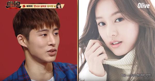 """Trưởng nhóm iKON tiết lộ nữ diễn viên """"Hậu duệ mặt trời"""" là hình mẫu lý tưởng"""