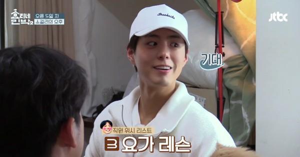 Yoona (SNSD) nói chuyện gì vui mà khiến Park Bo Gum cười tươi suốt thế?