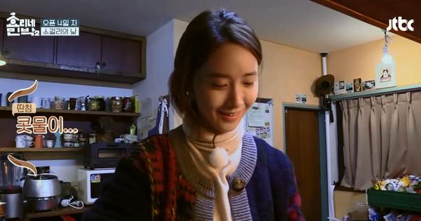 Chuyện gì khiến Hyori & Yoona (SNSD) đồng loạt bật khóc thế này?