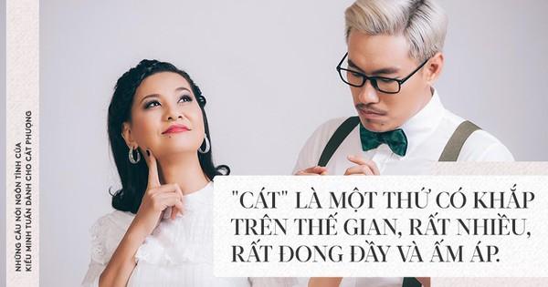 Cứ nói lời yêu như rút hết ruột gan, hèn chi Cát Phượng cứ ở bên Kiều Minh Tuấn là hạnh phúc không thể giấu!