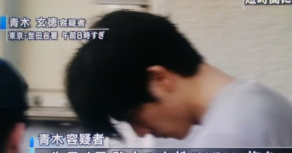 Mỹ nam Nhật Bản bị bắt giữ vì hành vi tấn công tình dục, sàm sỡ vòng một 4 phụ nữ