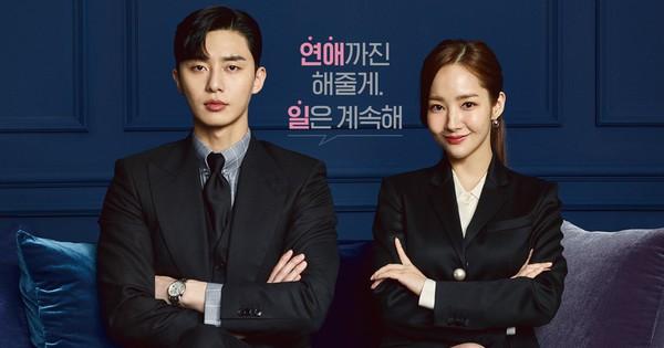 """""""Thư Ký Kim"""" rải loạt thính mới song fan chỉ chú ý tới… đôi chân của Park Min Young"""