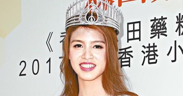Sự nghiệp Hoa hậu xấu nhất lịch sử: Bị TVB ghẻ lạnh, giờ đây thất nghiệp phải rời Hồng Kông mưu sinh