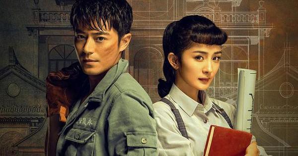 """Hoắc Kiến Hoa – Dương Mịch chính thức tái hợp trong dự án truyền hình """"Cự Tượng"""""""