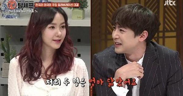 """""""Hoàng tử Thái"""" Nichkhun lần đầu khoe em gái xinh đẹp trên show thực tế Hàn Quốc"""