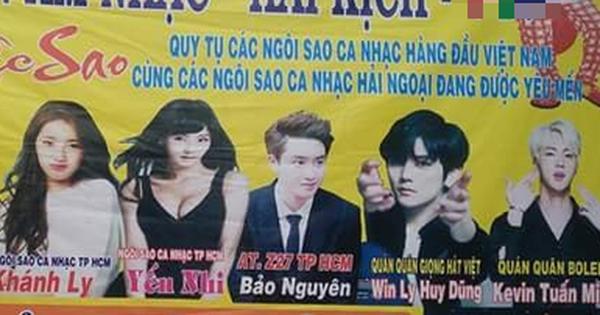 Băng-rôn lừa tình nhất MXH: Suzy, D.O cùng loạt idol Hàn xuất hiện trong show xiếc – ca nhạc tại Đắk Nông