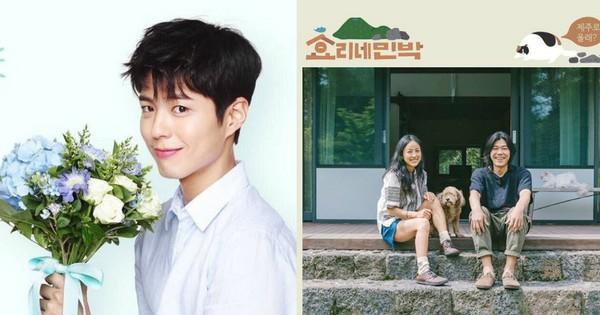 Hóa ra đây là lý do khiến mỹ nam Park Bo Gum tham gia show thực tế của Hyori!