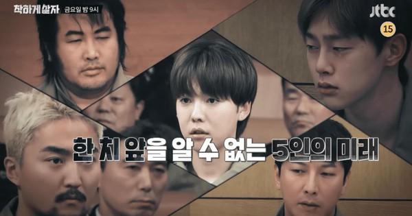 Netizen thắc mắc show trải nghiệm cuộc sống tù nhân làm ra với mục đích gì?