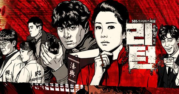 """Mở đầu 2018, truyền hình Hàn chiêu đãi ngay bộ phim hình sự hấp dẫn mang tên """"Return"""""""